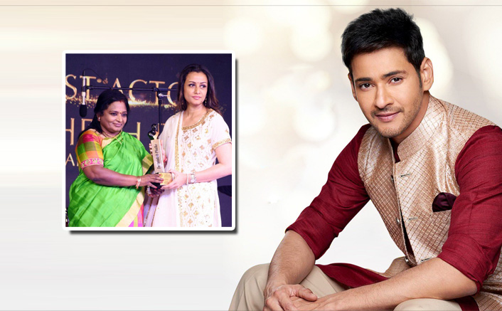 Mahesh Babu Bags Prestigious Dadasaheb Phalke Award For Best Actor!