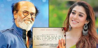 Netrikann : Nayanthara's Next Goes On Floors With Blessings Of Rajinikanth