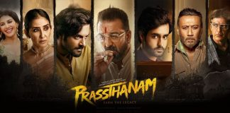 Prassthanam dominates the theatre count this week, Opens Pan India in 1785 theatres and 5801 shows per day
