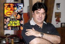 Purani Haveli Maker Shyam Ramsay Dies At 67, Funeral Today