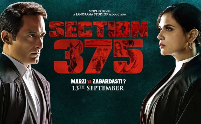 Section 375 Movie Review: Cinema Beyond Entertainment!