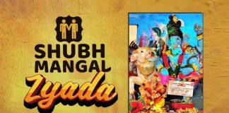 Shubh Mangal Zyada Saavadhan: Ayushmann Khurrana Starrer Gets Postponed; Goes On Floors Today!