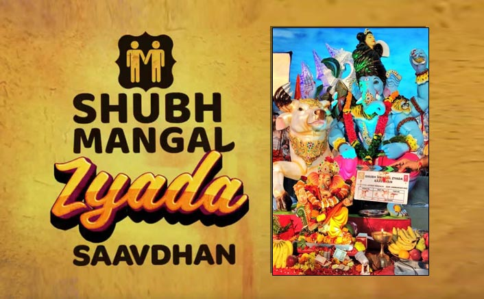 Shubh Mangal Zyada Saavadhan: Ayushmann Khurrana Starrer Gets Postponed; Goes On Floors Today!