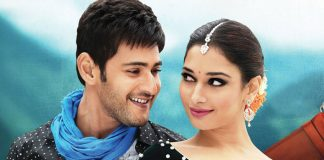 Tamannaah confirms special appearance in Mahesh Babu's next