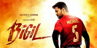 Trailer Of Thalapathy Vijay Starrer Bigil To Release On THIS Date?