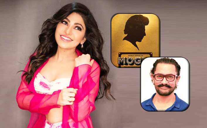 "Tulsi Kumar On Aamir Khan's Mogul: ""It's An Emotional Project For Us"""
