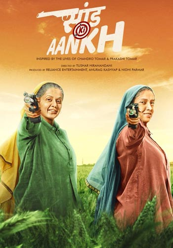 Saand Ki Aankh (2019) Hindi Movie 480p HDRip x264 ESubs 450MB