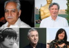 50th International Film Festival of India International Jury