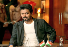 Thalapathy Vijay Launches Bigil Emoji On Twitter