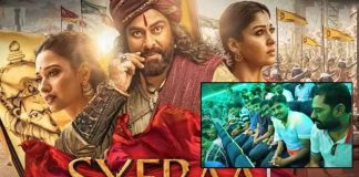 7 Police Officers From Andhra Pradesh Suspended For Watching Chiranjeevi Starrer Sye Raa Narasimha Reddy During Duty Hours