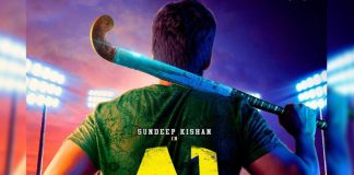 A1 Express: Pre-release Look Poster From Sundeep Kishan Starrer
