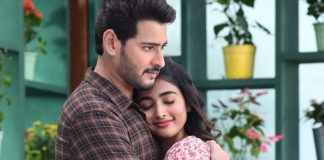 After Tamannaah, Pooja Hegde To Appear In A Special Song In Mahesh Babu Starrer Sarileru Neekevvaru?