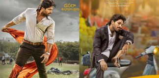 Ala Vaikunthapuramloo: Teaser Of Allu Arjun's Action Drama To Release On THIS Date?