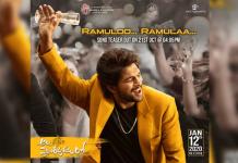Ala Vaikunthapurramuloo: Allu Arjun Shares A Still From Party Track Ramuloo Ramulaa