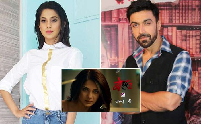 Ashish Chowdhry: I share a strong bond with Jennifer
