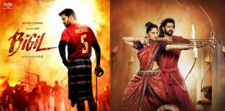 Bigil Box Office: Crushes Baahubali: 2; Creates Havoc Worldwide