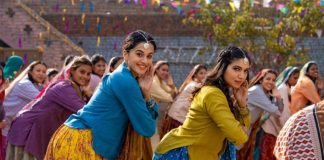 Box Office - Saand Ki Aankh - Friday collections | Oct 26