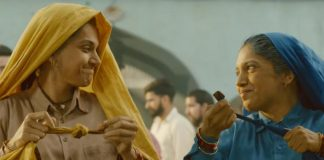 Box Office - Saand Ki Aankh shows major growth on Saturday