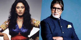 Happy Birthday Smita Patil: When She Called Amitabh Bachchan At 2 AM & What Happened After That Is Something You Wouldn't Even Think Of