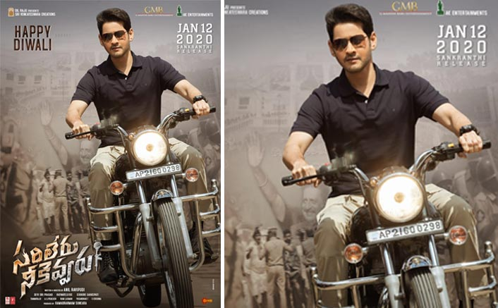 *Here's the Diwali Poster of Mahesh Babu's Sarileru Neekevvaru Check it out!*