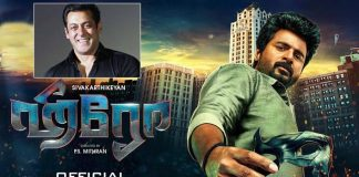 Hero Teaser: Salman Khan Shares Teaser Of Siva Karthikeyan's Action Thriller