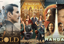 Housefull 4 Box Office: Chasing Akshay Kumar's Biggest Openers- From Housefull 2 To Mission Mangal