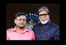 KBC crorepati Gautam Kumar Jha: Will support poor girls in my village