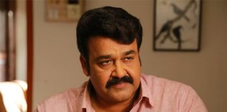 Kerala HC serves notice to Mohanlal in ivory case