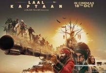 Laal Kaptaan Poster: Saif Ali Khan Looks All Set To Take Intense Revenge