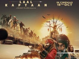 Laal Kaptaan Poster: Saif Ali Khan Looks All Set To Take Intense Revenge