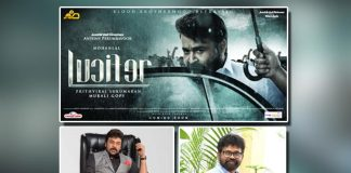 Lucifer: Sukumar To Direct Chiranjeevi In Telugu Remake?