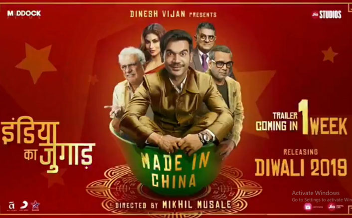 "Made In China Movie Review: Paresh Rawal Said ""Customer To Chu**** Hai"" & I Felt That"
