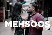 Mehsoos Short Film Review: Chand Mohammad's Short Film Will Change Your Perception Towards The Way You Life Live