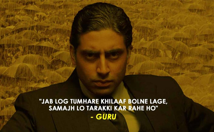 #MondayMotivation: This Dialogue Of Abhishek Bachchan From Mani Ratnam's Guru Is Your Perfect Monday Gyaan