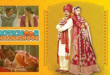 Motichoor Chaknachoor Trailer: Nawazuddin Siddiqui & Athiya Shetty's Lookout For A Suitable Partner Will Leave You In Splits