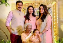 Oh So Adorable! Mollywood Actors Dileep & Kavya Madhavan Share First Picture Of Their Daughter Mahalakshmi