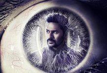Ooamai Vizhigal : First Look Poster Of Prabhudeva-Mamta Mohandas Starrer Tamil Horror Venture Is Errie