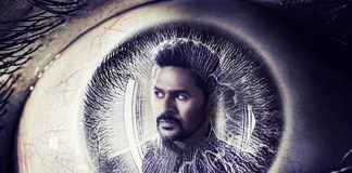 Ooamai Vizhigal : First Look Poster Of Prabhudeva-Mamta Mohandas Starrer Tamil Horror Venture Is Errie