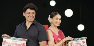 Panchak: Madhuri Dixit Nene Announces Her Next Film As A Producer