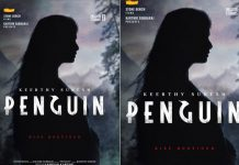 Penguin: Karthik Subbaraj Unveils Title Poster Of Keerthy Suresh Starrer On Occasion Of Her Birthday