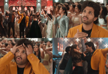 Ramuloo Ramulaa Teaser: Allu Arjun & Pooja Hegde In New Foot Tapping Track From Ala Vaikunthapurramuloo