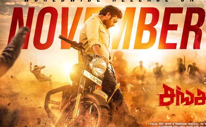 Sangathamizan: Vijay Sethupathi's Action Drama Film Finally Gets A Release Date