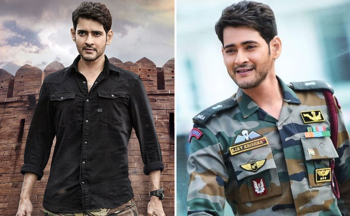 "Sankranthi, Sarileru Neekevarru is going to release. I can say that they will be proud about the film,"" Says Mahesh Babu"