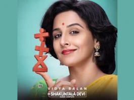 Shakuntala Devi Motion Poster: Vidya Balan Celebrates World Mathematics Day Quirky Style