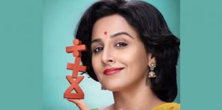 Shakuntala Devi Motion Poster: Vidya Balan Celebrates World Mathematics Day Quirky Style