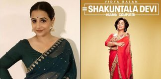 Shakuntala Devi: Vidya Balan says it's high time we celebrate home grown heroes