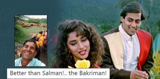 Shepherd Lip-Syncing Salman Khan's & Madhuri Dixit's Romantic Song 'Yeh Mausam Ka Jaadu Hain Mitwa' From Hum Apke Hai Koun Is Going Viral For All The Right Reasons!