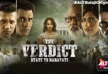 The Verdict - Yet another gem of a show that excites, engages and thrills