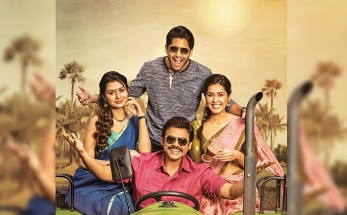 Venky Mama: First Glimpse From Venkatesh & Naga Chaitanya Starrer To Be Revealed On Dussehra Morning!