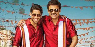 Venky Mama: Venkatesh, Naga Chaitanya Starrer To Get An Early Release Date?